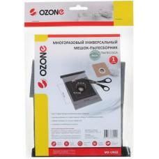 Пылесборник OZONE MX-UN02 универсальный